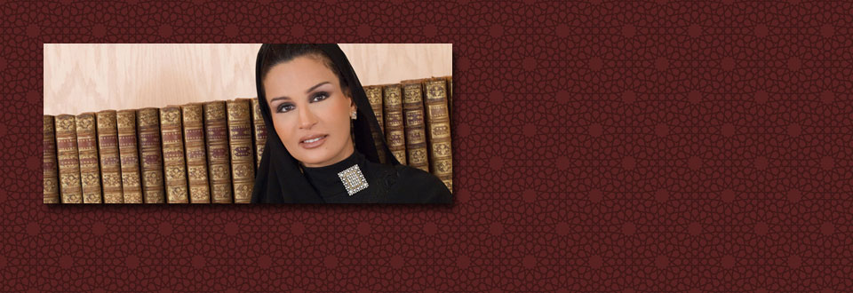 Her Highness Sheikha Mozah on Restoring Education